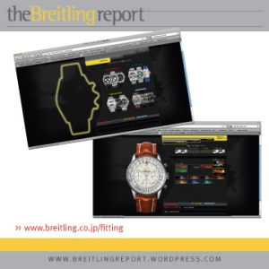 "Check out the ""fitting"" section on www.breitling.co.jp!"